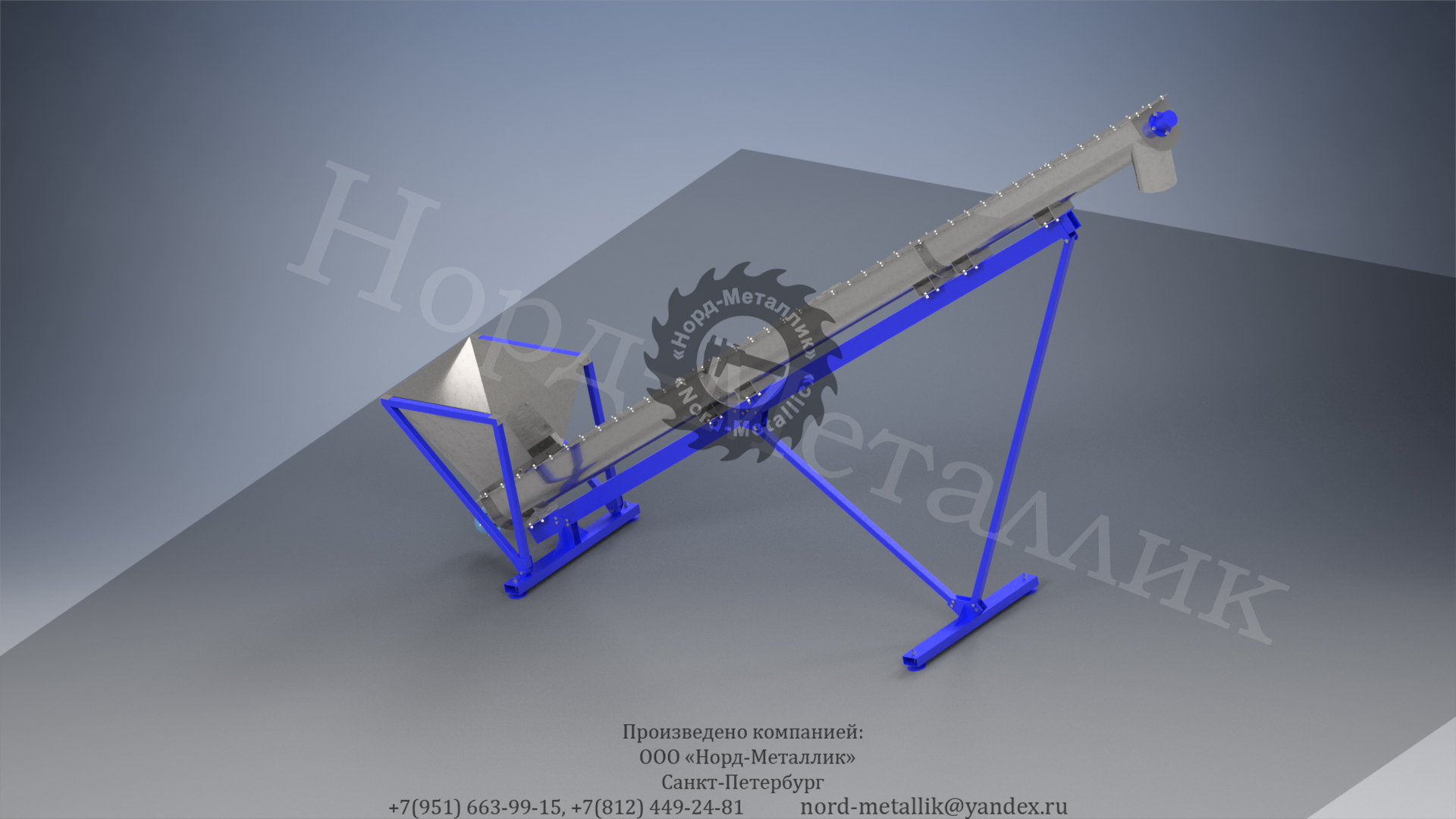 Транспортер шнековый петербург транспортер навозоудаления шнековый